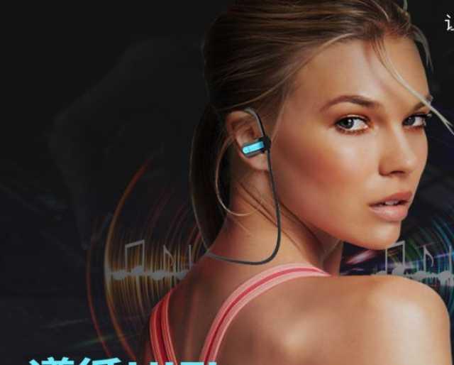 Продам Bluetooth наушники Q7S Sport