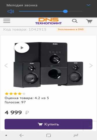 Продам акустику