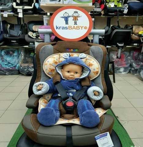 Продам: детское автокресло