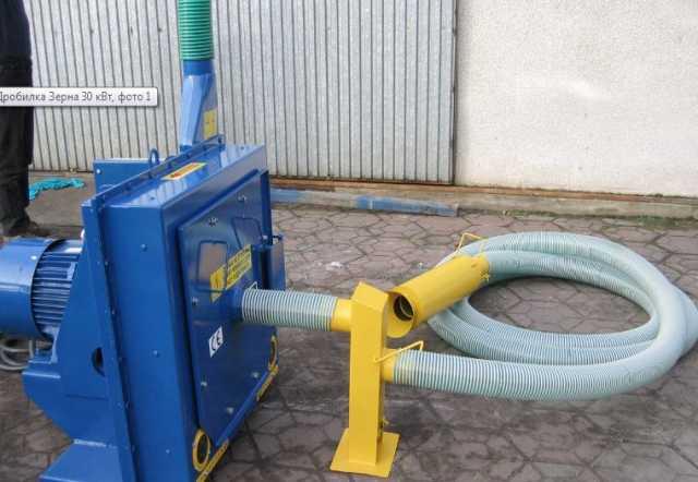 Продам: Дробилка Зерна (37 кВт) Пневматическая