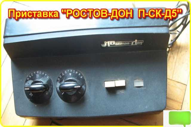 Продам Париставка П-СК-Д5