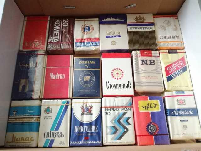 Продам: Коллекция пачек из под сигарет