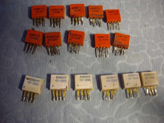 Продам: Микросхема К286КТ2А
