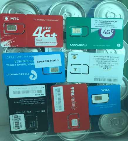 Продам 89885811990 МТС Билайн Теле2 Мегафон сим