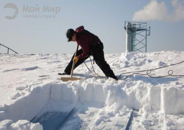 Предложение: Уборка снега. Уборка снега с крыш