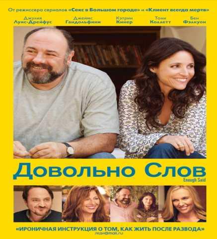 Продам: DVD фильм лицензия часть 1
