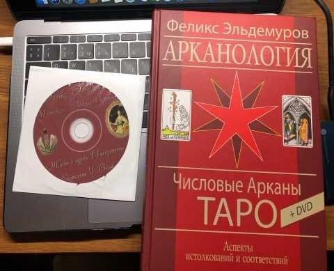 Продам Феликс Эльдемуров