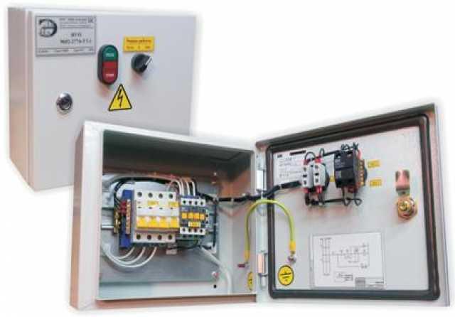 Продам Ящик управления освещением ЯУО ЯУО 9601