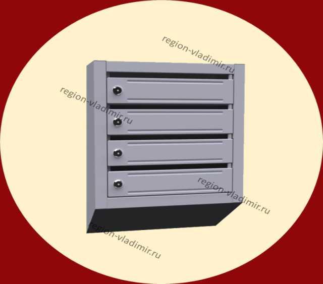 Продам: Почтовые ящики во Владимире