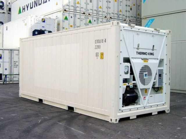 Продам: Рефрижераторные контейнеры 20 футов