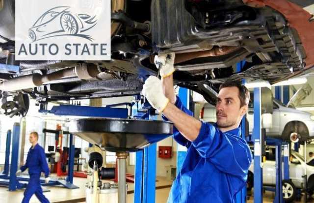 Предложение: AutoState –доступный ремонт авто.