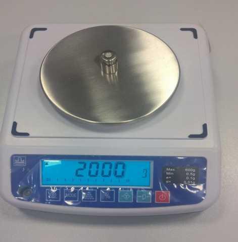 Продам Весы лабораторные