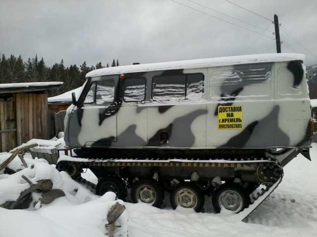 Продам снегоход-вездеход