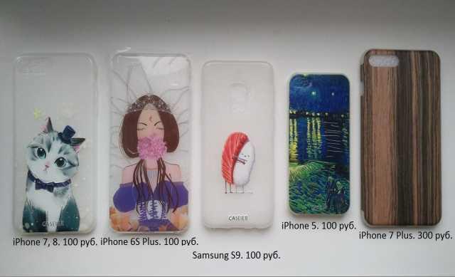 Продам: Чехлы на iPhone, Xiaomi, Samsung