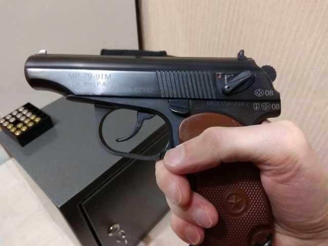 Продам MP-79-9 ТМ без лицензии