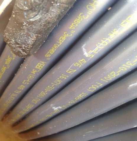 Продам Продам кабель КВВГЭнг(А)-LS 4X6