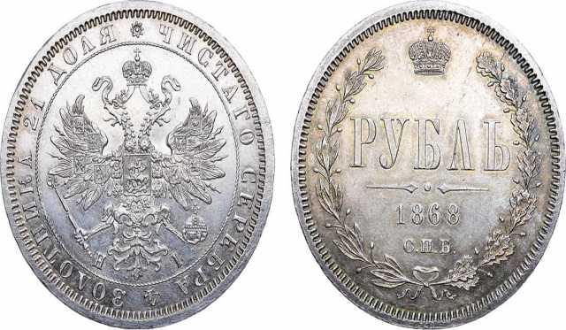 Куплю монеты, коллекции монет. +79520457576