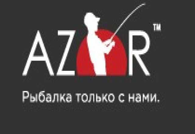 Продам Рыболовные принадлежности AZOR
