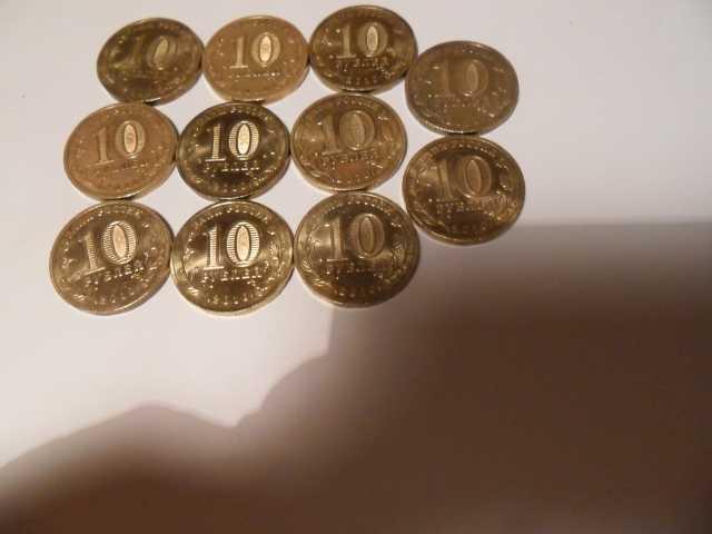 """Продам Монеты 10 руб.2010 года.""""65 лет Победы"""""""