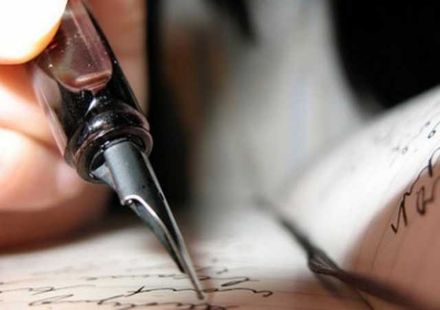 Предложение: Сочиняю стихи для гостей
