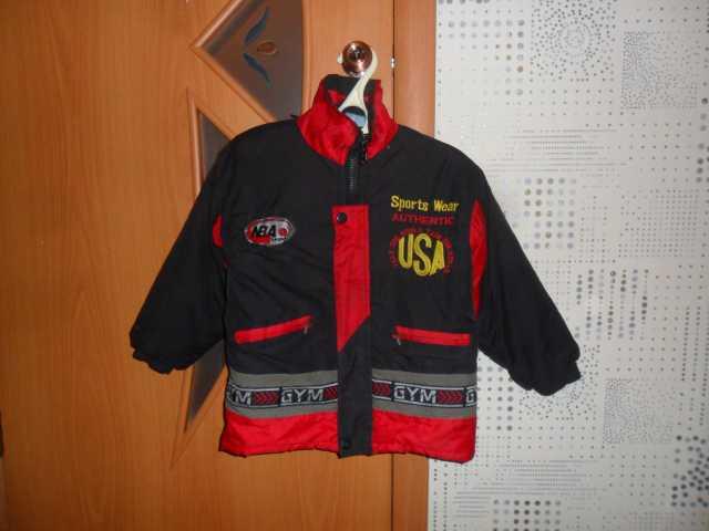 Продам: Куртка весна - осень на мальчика