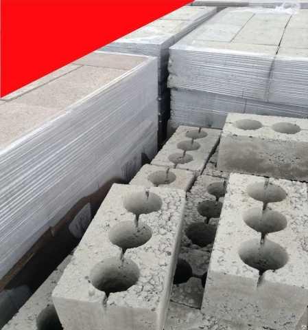 Продам Высокопрочные керамзитобетонные блоки
