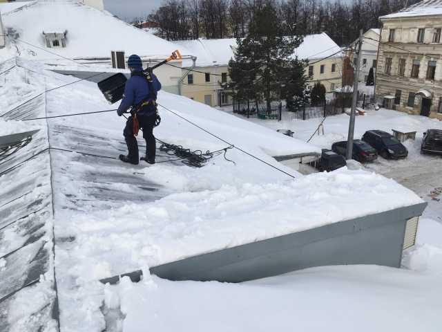 Предложение: Чистка снега и льда с крыши