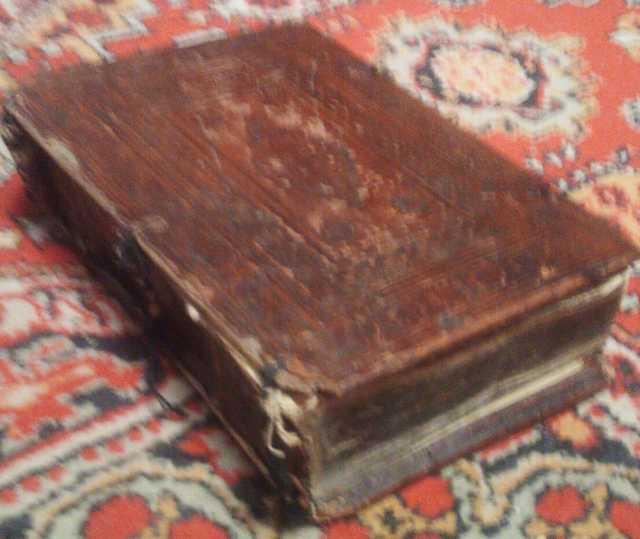Продам Псалтирь 16-18 века.