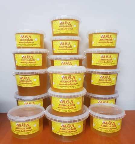Продам Мёд дальневосточный липовый, монофлерный