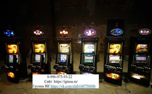 Продам Игровые автоматы Меркури