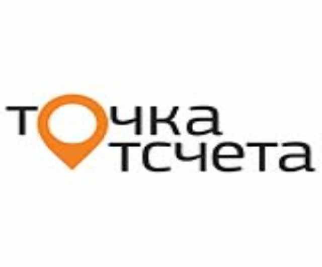 Вакансия: Контакт менеджер по работе с клиентам