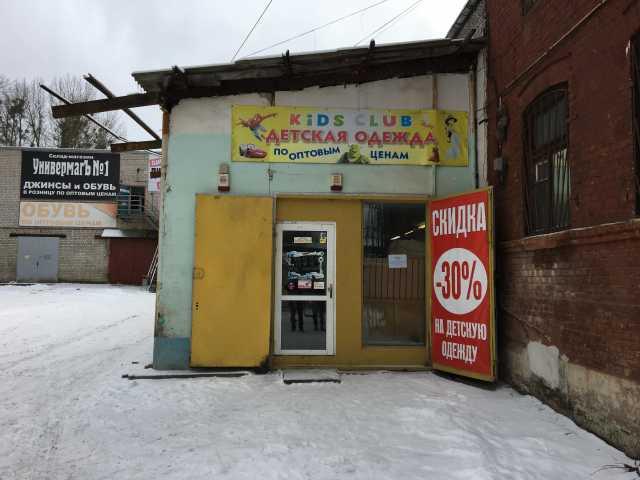 Сдам: Магазин 90 кв.м ул.Камская