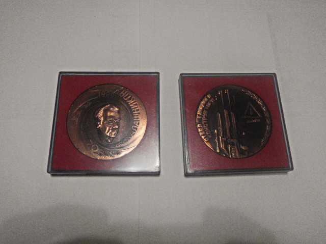 Продам Настольные медали СССР