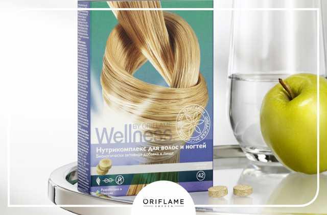 Продам: Нутрикомплекс для волос и ногтей