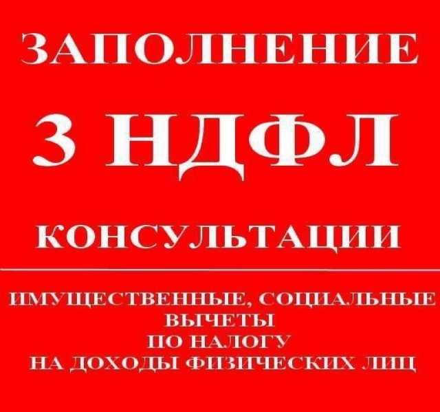 Бухгалтерские услуги калининграде работа бухгалтера в москве госсектор
