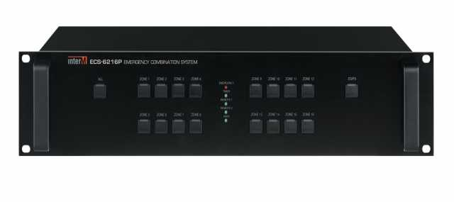 Продам ECS-6216P Контроллер системы, Inter-M