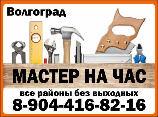 Предложение: Монтаж и установка бытовой техники