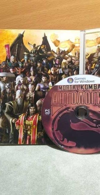 Продам Mortal Kombat Коллекция Игр