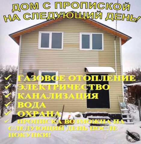 Продам: ДОМ Подольск, СНТ ПЭМЗ № 5