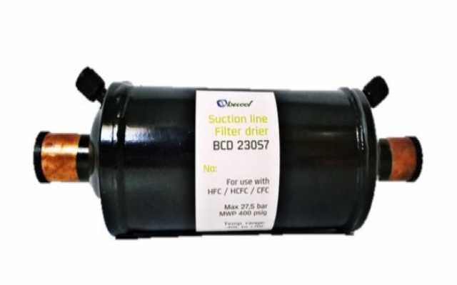 Продам Фильтр-осушитель 7/8 BCD 230 S7