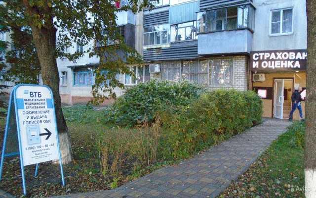 Ищу работу: Страхование трудовых мигрантов в Курске.