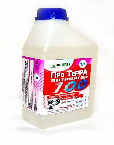 Продам Жидкость для раскоксовки ДВС ПроТерра100
