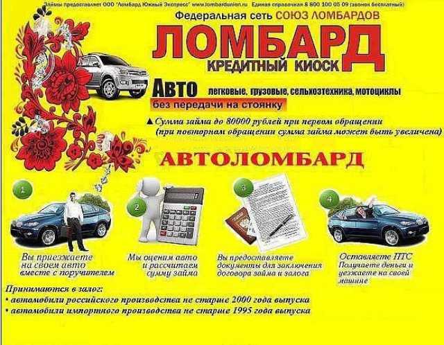 Www vostbank ru оплатить кредит онлайн