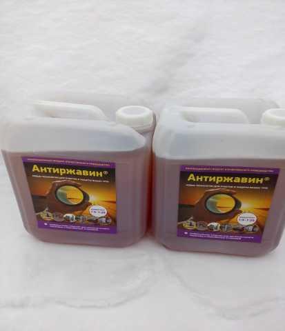 Продам Жидкость для промывки Антиржавин 20 л