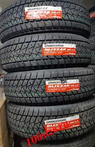 Продам: Резину Bridgestone Blizzak DMV2
