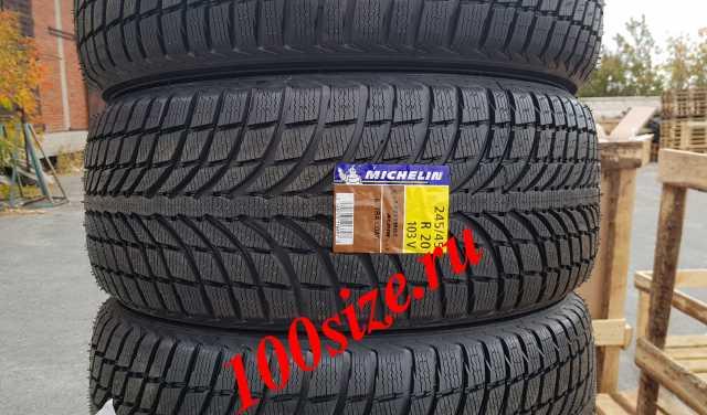Продам: Колеса Michelin Latitude Alpin 2