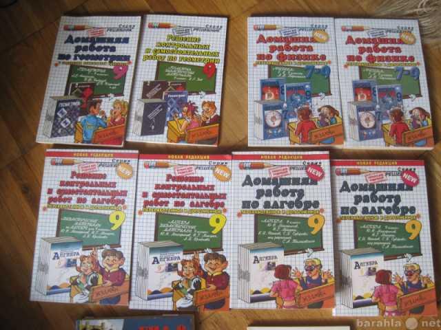 Продам Материал для подготовке 9 класс английс