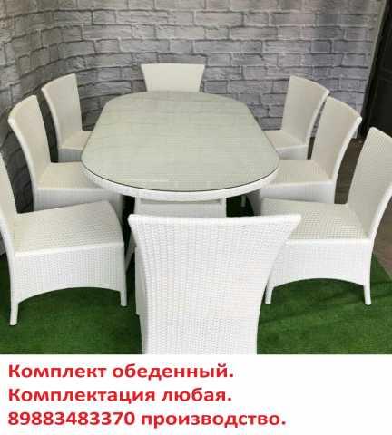 Продам: Стол обеденный стул. Обеденная зона