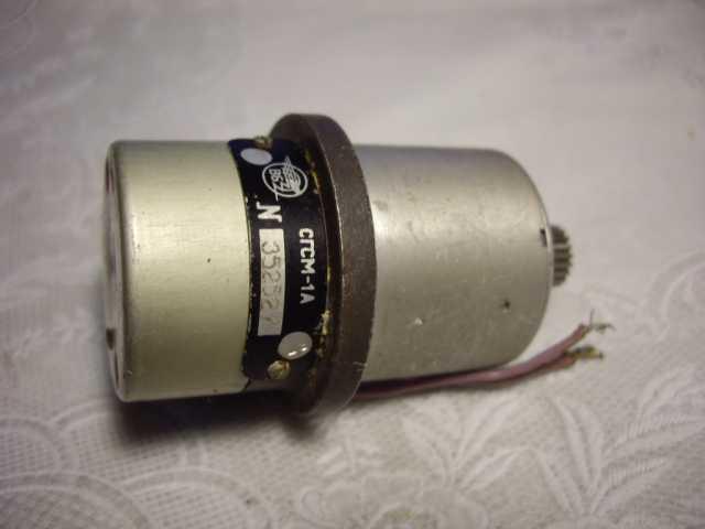 Продам Электродвигатели СГСМ-1А  1шт.