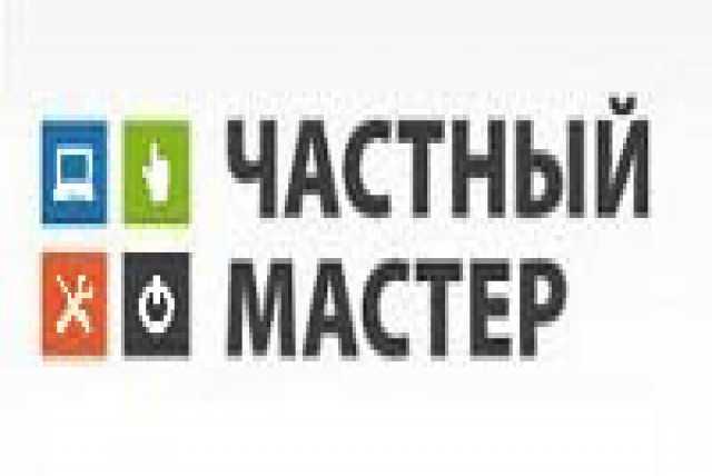 Предложение: Ремонт телефонов, iPhone, iPad, Samsung